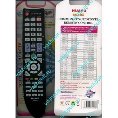 Пульт Huayu Samsung RM-D762