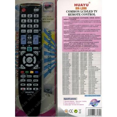 Пульт Huayu Samsung RM-L898  корпус BN59-01012A   универсальный пульт