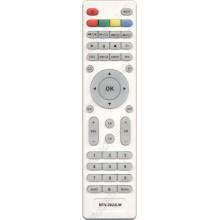Пульт Mystery KT1045W MTV-2622LW ic белый